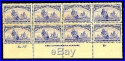 Momen US Stamps #233 Mint OG VF Plate Block of 8