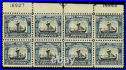 Momen US Stamps #621 Mint OG Plate Block of 8 VF/XF