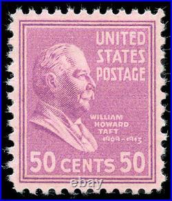 Momen US Stamps #831 Mint OG NH PSE Graded SUP-98
