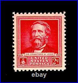 Momen US Stamps #875 Mint OG NH PSE Graded 98