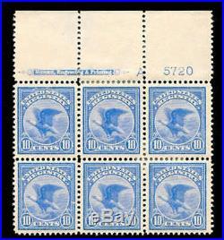 Momen US Stamps #F1 Mint OG Plate Block of 6 XF