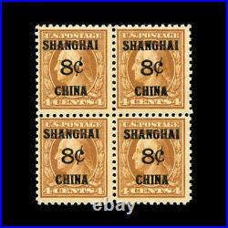 Momen US Stamps #K4 Block of 4 Mint OG NH CV $600