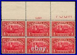 Momen US Stamps #Q4 Plate Blk of 6 Mint OG VF PSE Cert