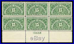 Momen US Stamps #QE2a Mint OG NH Plate Block of 6 SUP