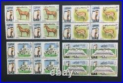 Momen Uae Abu Dhabi Sc #1-12 Overprints 1972 Blocks Mint Og Nh Lot #62678