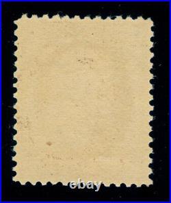 Momen Us Stamps #209 Mint Og Nh