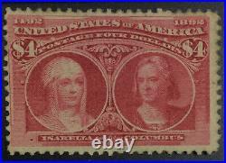 Momen Us Stamps #244 Unused Lot #72390