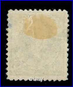 Momen Us Stamps #261a No Wmk Mint Og H