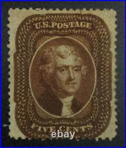 Momen Us Stamps #30 Unused Lot #72427