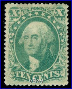 Momen Us Stamps #33 Unused Appears Mint Og H