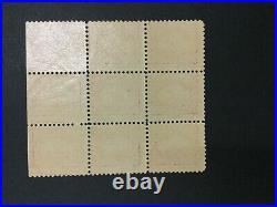 Momen Us Stamps #505 Error Block Of 9 Mint Og Nh