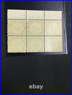 Momen Us Stamps #569 Plate Block Mint Og 5nh/1h Lot #72689