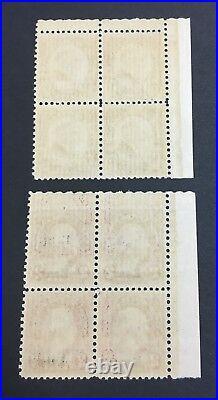 Momen Us Stamps #659-660 Mint Og Nh Plate Block