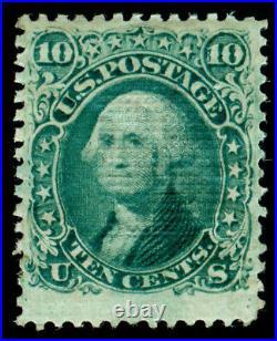 Momen Us Stamps #89 E Grill Mint Og H