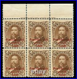 Momen Us Stamps Hawaii #56 Imprint Block Of 6 Mint Og Nh Vf
