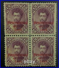 Momen Us Stamps Hawaii #63 Block Mint Og H Lot #72455