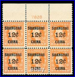 Momen Us Stamps #k6 Plate Block Mint Og Nh Fresh Lot #70001