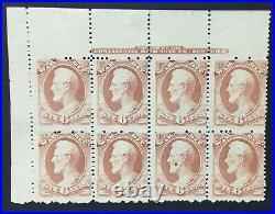 Momen Us Stamps #o117 Imprint Corner Block Of 8 Mint Og 6nh/2vlh Lot #70825