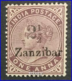 Momen Zanzibar Stamps Sg #25 1895-8 Mint Og H Lot #208652-2893